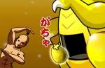 【パズドラ】特別レアガチャ魔法石10個!やってみた:10 stones! Special Egg Machine