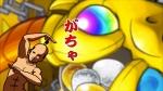 激獣神祭!金卵確定10連ガチャ・★5キャラの出現確率超UP!?