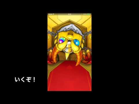 【モンスト】覇者道 第1弾ガチャやってみた(泣)