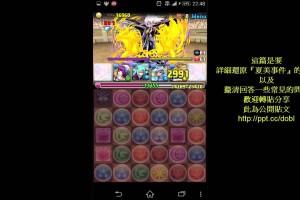 【パズドラ】第11回チャレンジダンジョンLv10 覚醒ラクシュミーPT