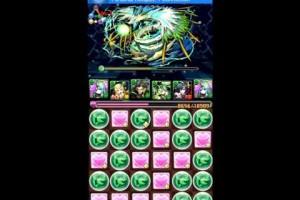 パズドラ 「ドラゴンチャレンジ! 【ノーコン】 真龍界 絶地獄級」 覚醒パールヴァティーPT