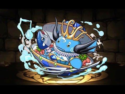 アンケートダンジョン17 海の丼魔 中級 超ベジット×エキドナPT【パズドラ】※ノーコン