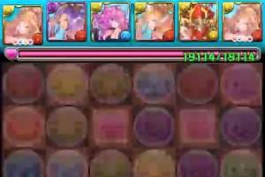 【パズドラ】ドラゴンボール コラボ 改級 光カーリー pt