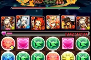 【パズドラ】ドラゴンチャレンジ 重剣龍(ディアゴルドス降臨)ガディウスPT