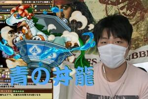 【パズドラ実況】青の丼龍 超地獄に初見でバステト✖️クシナダPTで闘う!【Cap Movie】