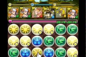 パズドラ「青の丼龍 八宝龍 地獄級」神命姫神・ヴァルキリーローズ回復タイプ9倍PTノーコン攻略
