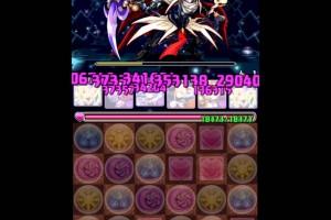 P&D パズドラ 降臨チャレンジ!【ノーコン】 創樹妃 パンドラ