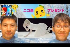 【白猫プロジェクト】ニコ生プレゼントクエスト