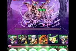 パズドラ ドラゴンゾンビ降臨 地獄級 緑ソニアPT