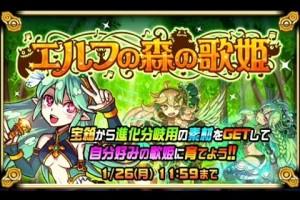 【ドラポ】リア友と二人でエルフの森の歌姫上級やってみた【ドラゴンポーカー】
