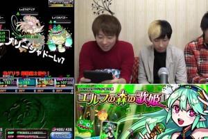【ドラポ】新スペダン・エルフの森の歌姫へ(竜級)に挑戦!ボス