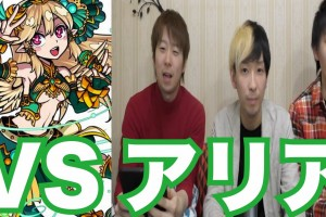 【ドラポ】新スペダン・エルフの森の歌姫へ(竜級)に挑戦!ボス・アリア撃破なるか!?