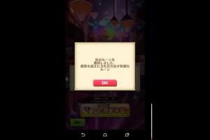 【白猫プロジェクト(白貓project)】7thガチャ Part2 4連