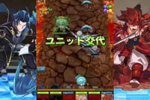 【フルボッコヒーローズX】姫御前と妖精獣・ループ【LF土方×島津】