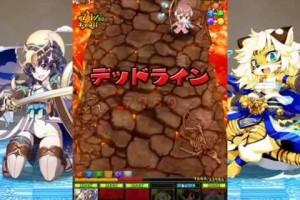 【フルボッコヒーローズX】姫御前と妖精獣・ループ【ミカボシ三国志パ】