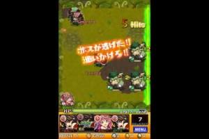 【モンスト】龍馬3フレイヤ1 禁断の森の魔法実験・極をノーコンクリア!
