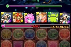 パズドラ ヘラチャレンジ! 【ノーコン】 妃の宴 絶地獄級 ソニアグランPT