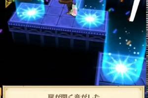 スピードスタープロジェクト☆8