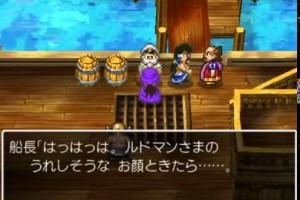 [あ]【ドラクエ5】#01【スマホ/iOS】
