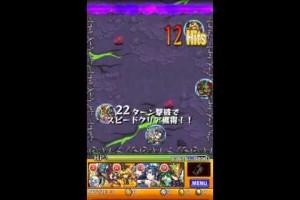 【モンスト】御伽草子の黒妖狐 スピクリ攻略