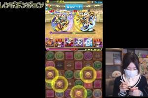【パズドラ】チャレンジダンジョン7!呂布ソニで挑戦!Part81【ろあ】