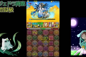 【パズドラ】メジェドラ降臨!!ホルスパで超地獄級に初挑戦!Part90【ろあ】