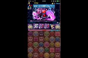 パズドラ 降臨チャレンジ! 【ノーコン】 天魔界 (極限デビルラッシュ) パンドラPT