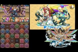 チャレンジダンジョン!Lv10 覚醒ヴィーナス&サンダルフォン【パズドラ】