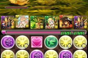 【パズドラ】黒の丼龍 超地獄級 アヌビスPT