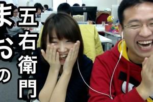 【パズドラ】五右衛門×まおちゃんの戦い!【大泥棒参上!】