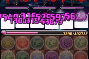 デビルチャレンジ!大魔王 超地獄級 闇メタトロンPT (周回)【パズドラ】