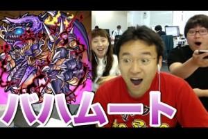 【モンスト】「黒紫蝕の巨獣」究極に挑む!