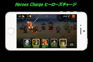 Heroes Charge ヒーローズチャージ 解説!! 【おでぃん会長】