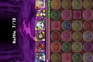 【パズドラ】神羅万象チョココラボ 混沌の闇 超地獄級 イシス×超ベジットPT