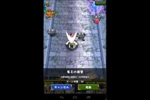 【フルボッコ】フルボッコヒーローズ 鉄拳王との決戦! 10戦目 闘神 ムチャリンダ
