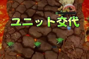 フルボッコヒーローズ  百獣王と妖精獣 デス級島津パ