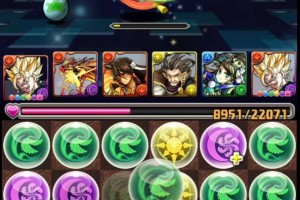 【パズドラ】大和チャレンジ!(義愛龍)超ベジット