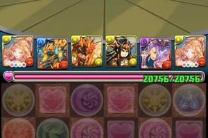 【パズドラ】ドラゴンボールコラボ2  改級【光カーリー】