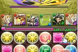 パズドラ 【ドラゴンボール コラボ2】改級 【ベジット】 安定周回
