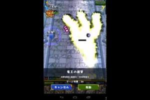 【フルボッコ】フルボッコヒーローズ 鉄拳王との決戦! 10戦目 ノーコン達成! 闘神 ムチャリンダ