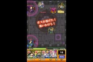 【モンスト】常闇の神殿・修羅場ソロクリア