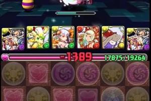 【パズドラ】ワダツミ降臨!超地獄級 ゼウス&ヘラ