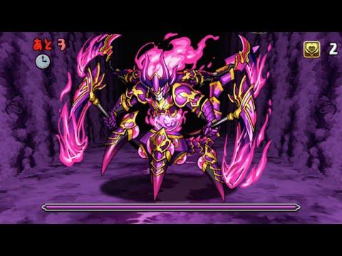 闇のアンケートカーニバル 闇の迷路 上級 超ベジット×サクヤPT【パズドラ】※ノーコン