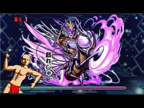 降臨チャレンジ!狂皇子(ベルゼブブ降臨!) 超ベジットPT【パズドラ】※ノーコン