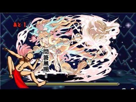 レアキャラ大量発生!幻獣の庭 地獄級 超ベジットPT【パズドラ】※ノーコン・サクヤ