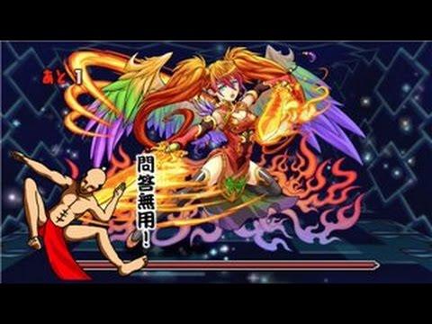 レアキャラ大量発生!幻獣の庭 超地獄級 超ベジットPT【パズドラ】※ノーコン・レイラン