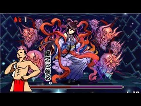 降臨チャレンジ!黄泉神(イザナミ降臨!)超ベジットPT【パズドラ】※ノーコン