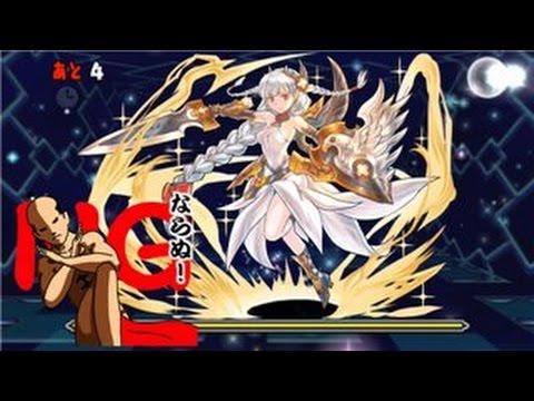 降臨チャレンジ!【ノーコン】女神降臨! 超ベジットPT【パズドラ】※スミレ入り