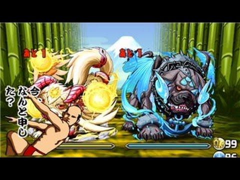 水と光の犬龍【同キャラ禁止】流輝犬龍 地獄級 超ベジットPT【パズドラ】※ノーコン・ゴテンクス入り