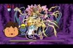 【パズドラ】森羅万象チョココラボ 混沌の闇 地獄級 超ベジットPT※協力ダンジョン・ソロ・ノーコン